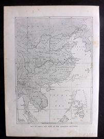 Brown 1876 Antique Map of China and Some of the Ajoining Countries. Asia